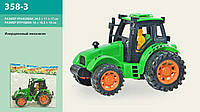Трактор 358-3 инерционный