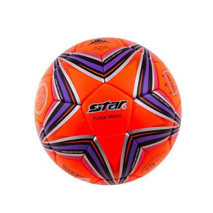 Мяч футзальный Star красный, фото 2