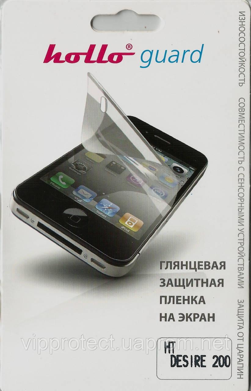 HTC Desire_200, глянцева плівка