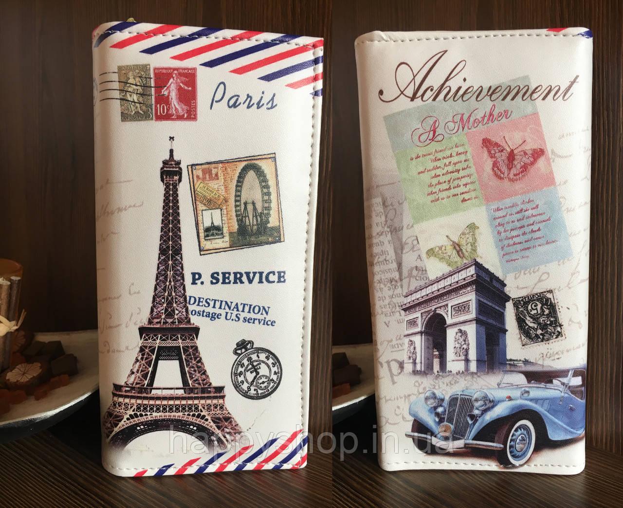 Женский кошелек-клатч Париж