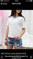Джинсовые шорты женские с вышивкой цветы