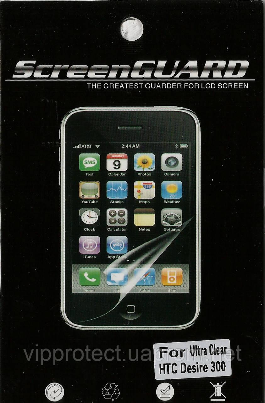 HTC Desire_300, глянцева плівка