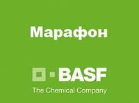 Гербицид Марафон BASF - 10 л