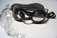 Очки для плавания взрослые,цвета в ассортименте