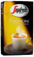 "Кофе молотый ""Segafredo Emozioni"" 0,250 г."