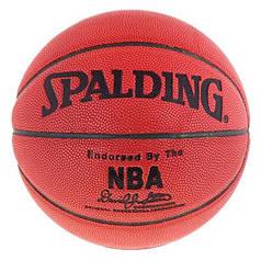 Мяч баскетбольный Spalding №5 PU NBA Gold