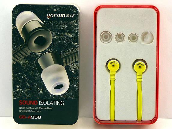 Наушники Gorsun GS-A356 Yellow, Mini jack (3.5 мм), вакуумные, кабель 1.2 м, фото 2