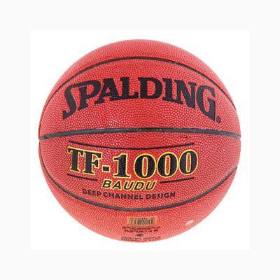 Мяч баскетбольный Spelding №5 PU TF-1000 Baudu NBA