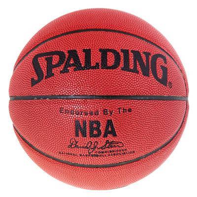 Мяч баскетбольный Spelding №5 PU TF-1000 Baudu NBA, фото 2