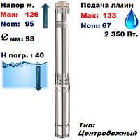 Насос скважинный,Насосы+, 100SWS 4-95-1,5,Напор-126/95м,Подача-67-133л/мин,∅ насоса -98 мм,P=2350Вт.