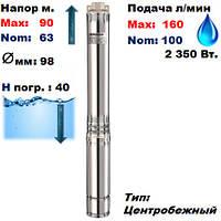 Насос скважинный,Насосы+, 100SWS 6-63-1.5,Напор-90/63м,Подача-100-160л/мин,∅ насоса -98 мм,P=2350Вт.