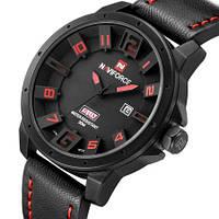 Мужские кварцевые часы Naviforce 9061 Profi с датой