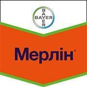 Гербицид Мерлин 75% Bayer