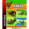 Инсектицид Нуфарм Кайзо® - 0.5 кг, ВДГ