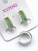 Xuping серьги