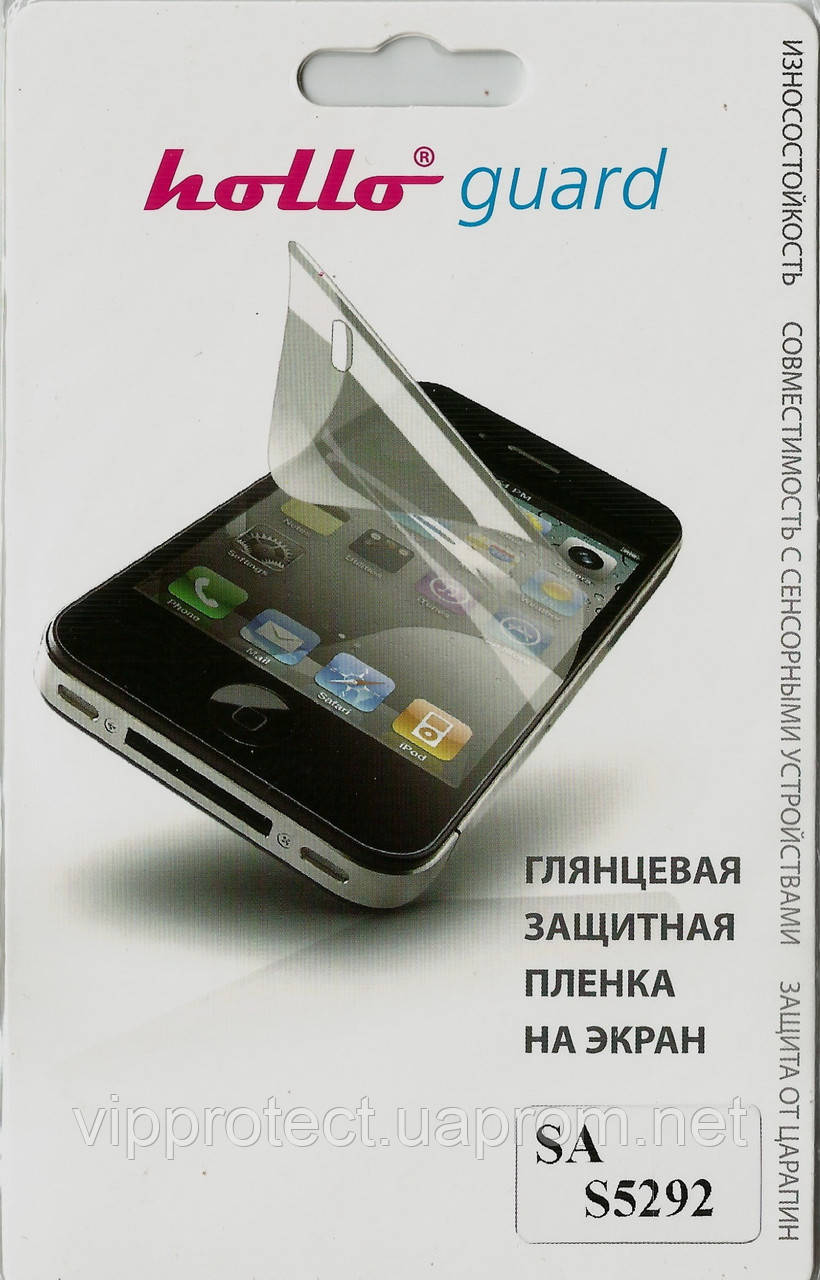 Samsung S5292 Star Delux Duos, глянцевая пленка Hollo