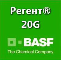 Инсектицид Басф Регент® 20G - 10 кг, ВГ