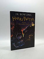 ИнЛит Англ Harry Potter and the Philosophers Stone Роллинг Гарри Поттер книга 1 ОФСЕТ