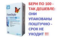 Тест-полоски Freestyle Optium H 100 шт.
