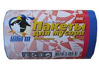 Мусорные пакеты 35л(100шт) Бравый кок