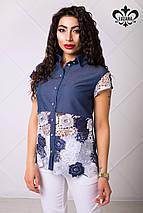 Женская джинсовая рубашка с кружевом (Женева lzn), фото 3