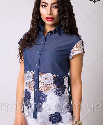 Женская джинсовая рубашка с кружевом (Женева lzn), фото 2