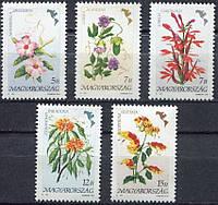 Венгрия 1991 - цветы Америки - MNH XF