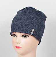 Синяя трикотажная шапочка