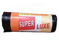 Мусорные пакеты 35л(15шт) Super Luxe