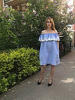 Женское платье с открытыми плечами с кружевом