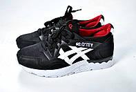 Новинка!!!! Стильные и яркие мужские кроссовки Asics