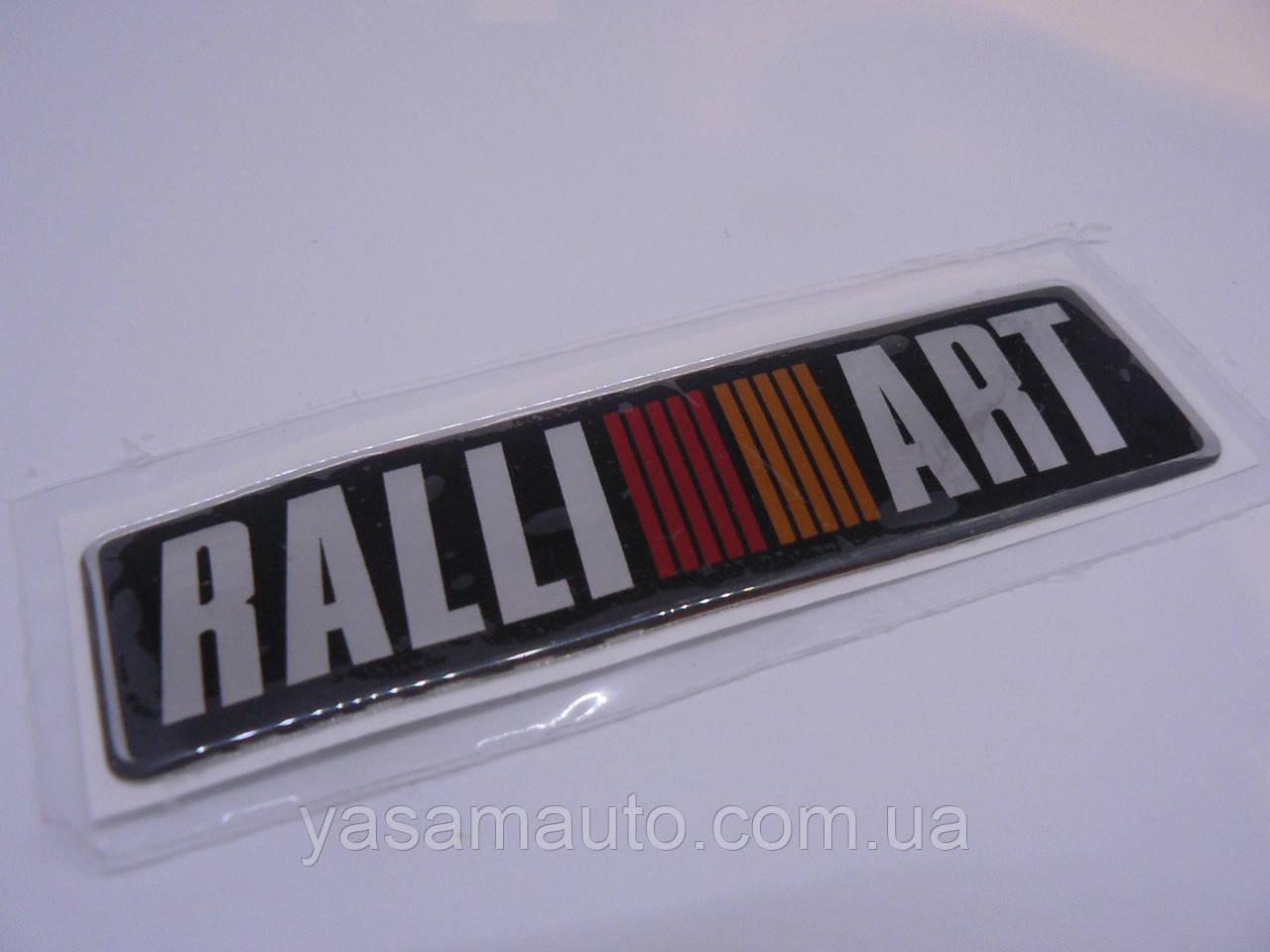 Наклейка s силиконовая надпись RALLI ART силикон 100х28.5х1.3мм Ралли Арт