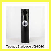 Термос Starbucks JQ-8030