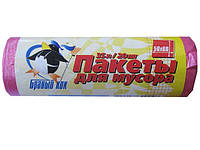 Мусорные пакеты 35л(20шт) Бравый кок,супер прочные
