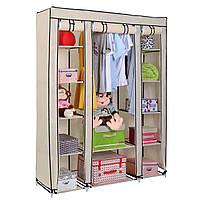 Шкаф для одежды Shoe Rack (3 секции) - органайзер