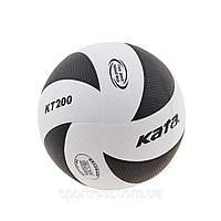 Мяч волейбольный Kata 200 PU белый-черный