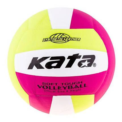 Мяч волейбольный Kata PU KT-200MVP, фото 2
