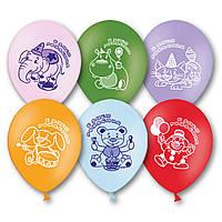 """Воздушные шары  С Днём Рождения цирк 10"""" (25 см), 50 штук в упаковке"""