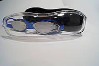 Очки для плавания ARYCA взрослые,зеркальные