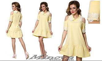 Платье в расцветках (0030-047)