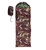Спальник Outdoor 250гр/м2 S1005А