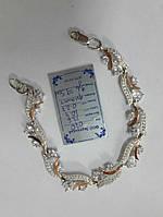 Серебряный браслет с вставками золота 375 пробы и цирконом, фото 1