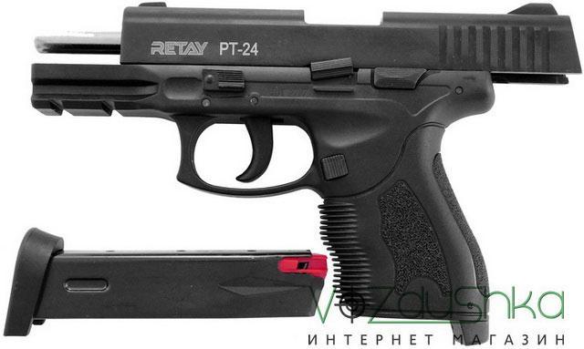 Стартовый пистолет Retay PT-24 с извлеченным магазином