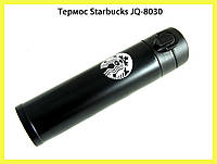 Термос Starbucks JQ-8030!Акция