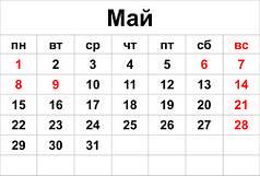 График работы 6km.com.ua 7-10 мая
