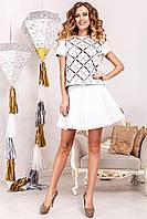 Красивый костюм из неопрена с перфорацией юбка+кофточка (разные цвета)