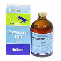 Бутазал-100 (100 мл)