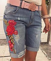 Женские джинсовые модные шорты с вышивкой и ремнем