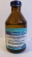 Трифузол 1%( Trifusol 1%)100 мл