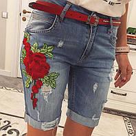 Женские стильные джинсовые шорты бриджи с вышивкой и ремнем